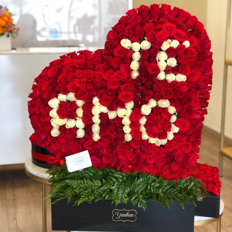 Corazón de 400 rosas corazón inclinadote amo